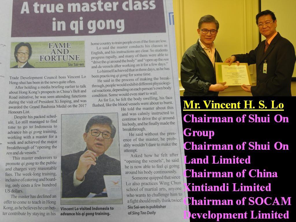 Vincent Lo Hong Shui